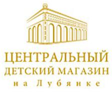 studiopack.ru